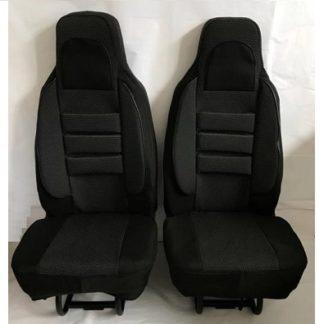Фото 12 - Чехлы УАЗ-452, 2 места, объемные. Материал: автомобильный жаккард.