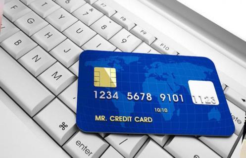 oplatit-internet-bankovskoj-kartoj Оплата