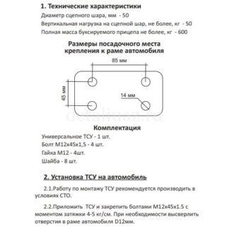 ФОТО-3