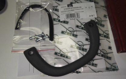 Ручка поручень на переднюю стойку УАЗ Патриот1