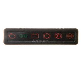 Фото 12 - Блок контрольных ламп 452 [ДВ-409] с проводами.