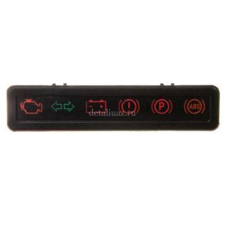 Фото 1 - Блок контрольных ламп 452 с проводами.