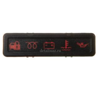 Блок контрольных ламп с проводами ФОТО-0
