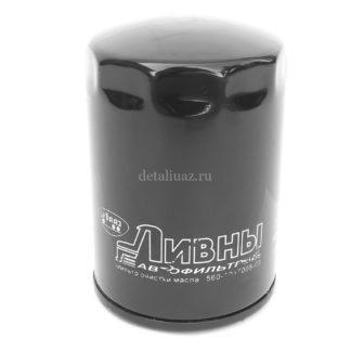 Фото 4 - Масляный фильтр ГАЗ с дв Штайер (Ливны).