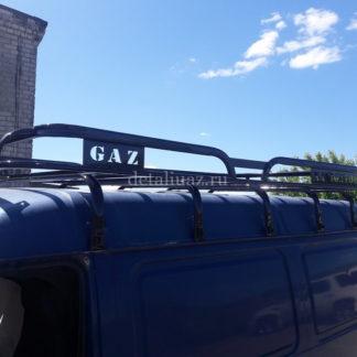 Багажник на ГАЗельСоболь Навигатор1 ФОТО-1