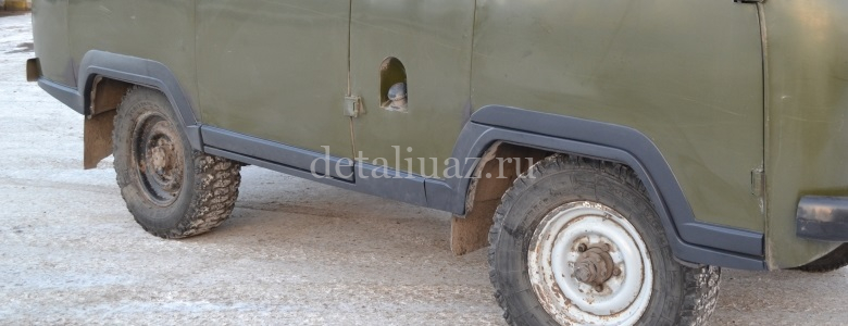 Молдинги в круговую УАЗ 452, 9 шт (АБС пластик) ФОТО-1