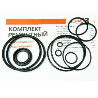 Фото 1 - Ремкомплект механизма гидроусилителя руля УАЗ /Стерлитамак/.