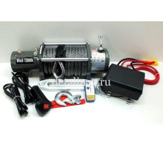Фото 2 - Лебедка электрическая 12V Electric Winch 12000lbs / 5443 (блок управления IP66) кг с кевларовым тросом 10мм, чугунный клюз.